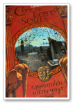 city_of_lost_souls